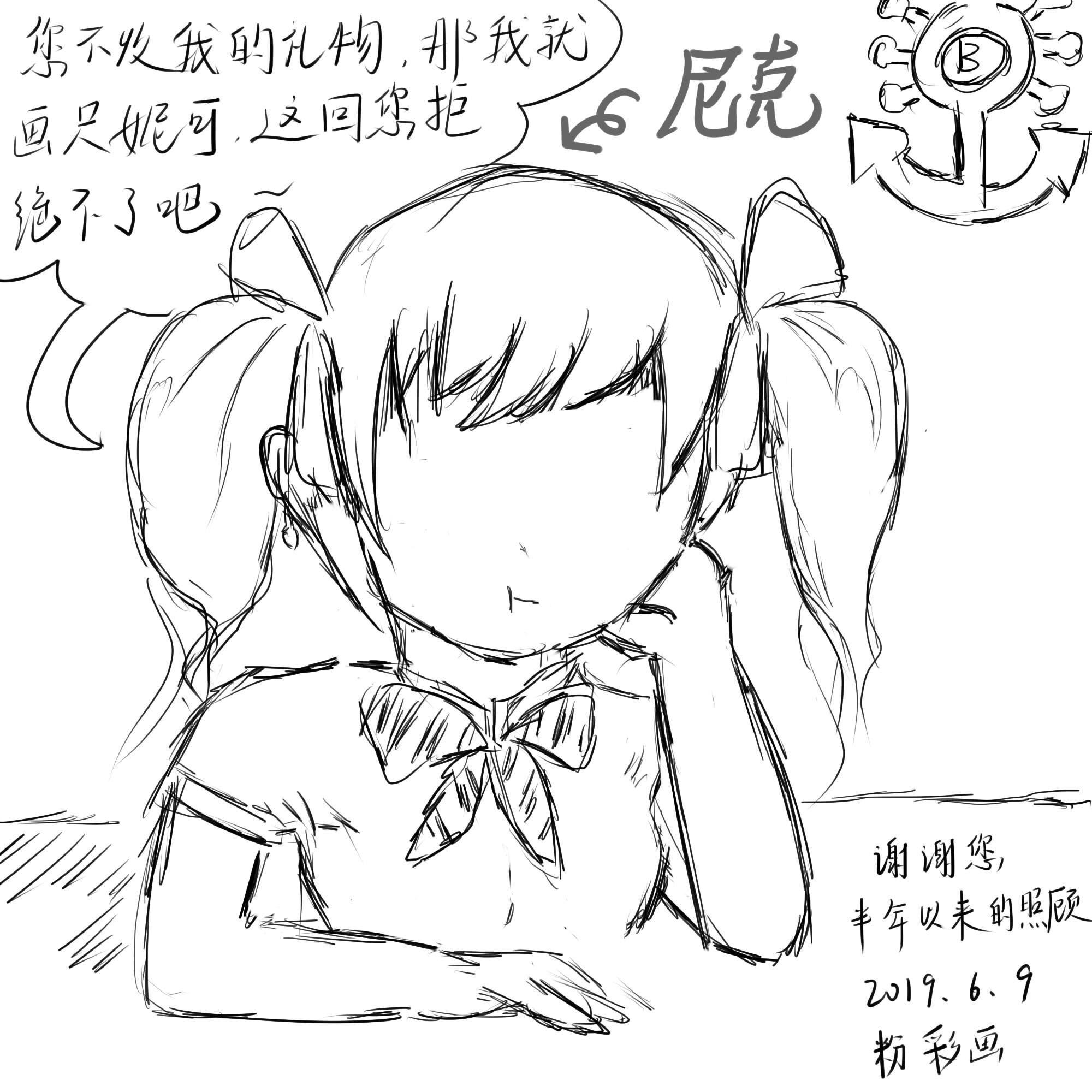 粉彩画赠.jpg