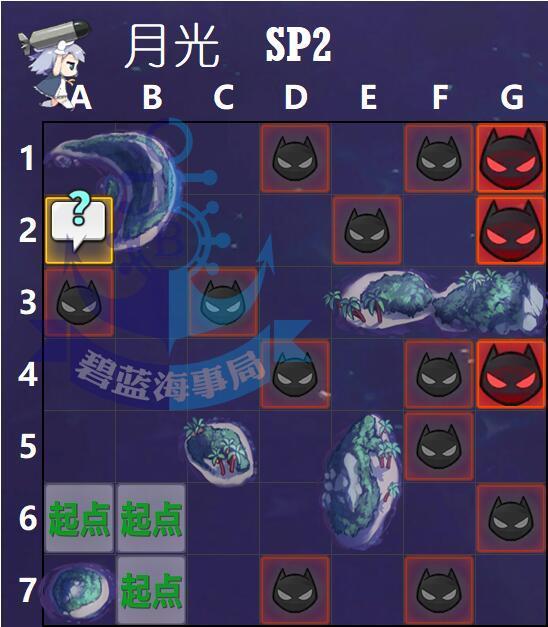 月光下的序曲SP2.jpg