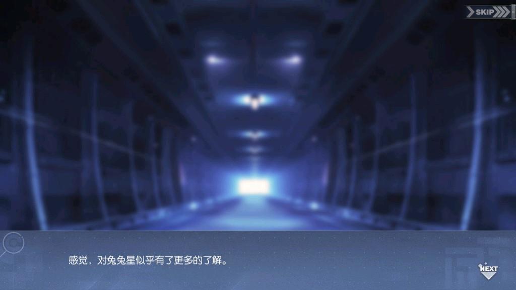 """回忆 神秘的兔兔星人?! 兔兔星人特征——""""偶像""""!019.jpg"""