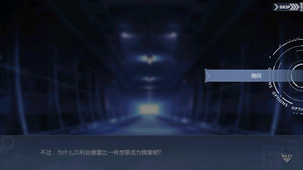"""回忆 神秘的兔兔星人?! 兔兔星人特征——""""偶像""""!012.jpg"""