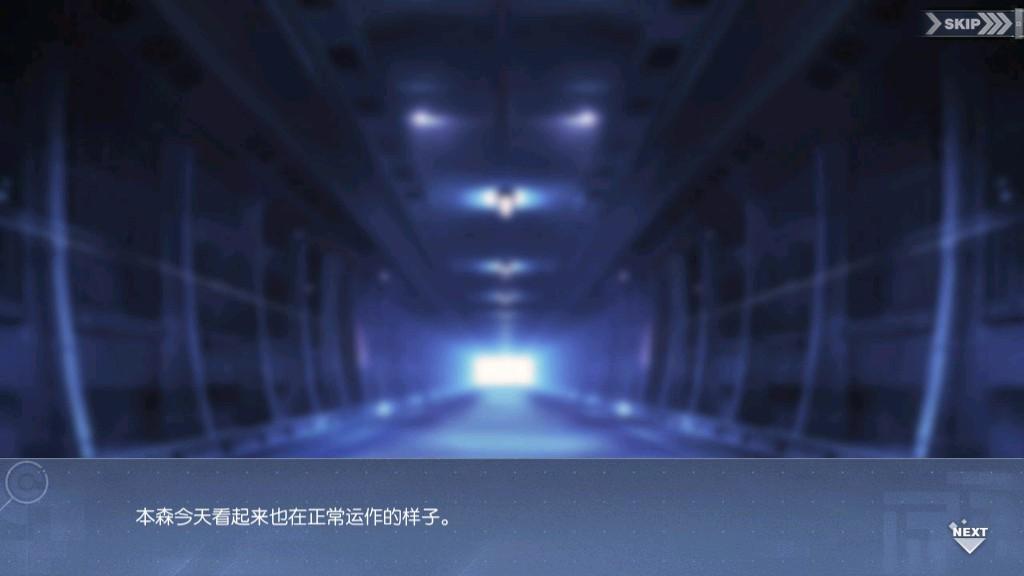 """回忆 神秘的兔兔星人?! 兔兔星人特征——""""偶像""""!011.jpg"""
