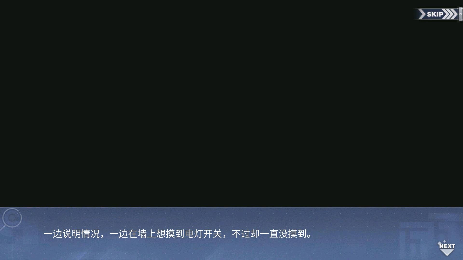 回忆 GO!肯特选手! 黑夜里的光!018.jpg