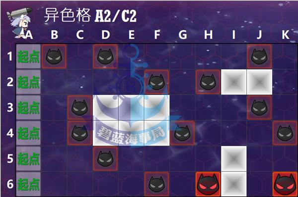 复刻异色格C2.jpg