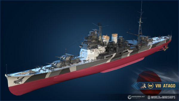 战舰世界联动三期爱宕.jpeg