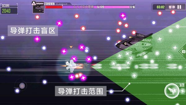 壮志凌云活动 导弹打击区域简略示意图.jpg