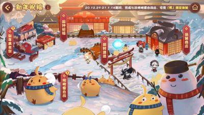 新年祝福示例图.jpg