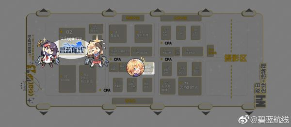 CP23展馆位置图.jpg