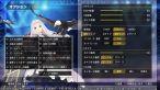 碧蓝航线crosswave游戏场景CG 40.jpg