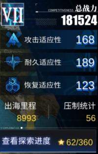 作战情报.png