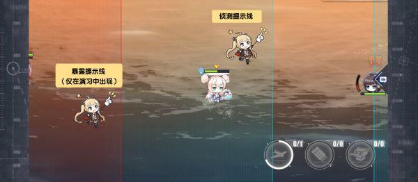 航空母舰战斗状态新增示例图01.jpg