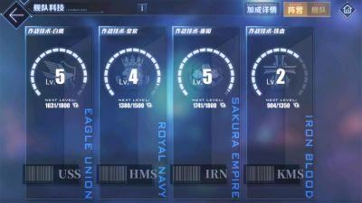 阵营科技示例.jpg