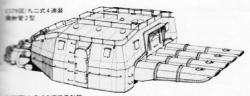 九二式4连装鱼雷管2型.png