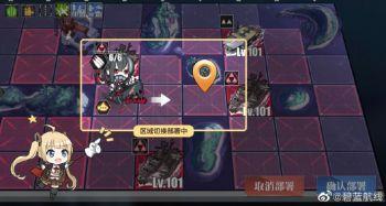 潜艇区域切换部署中.jpg