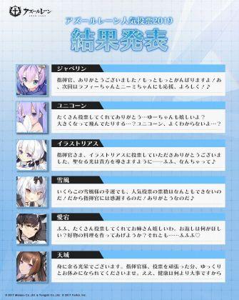 萌战2019日服决赛2.jpg