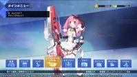 碧蓝航线crosswave游戏场景CG 64.jpg