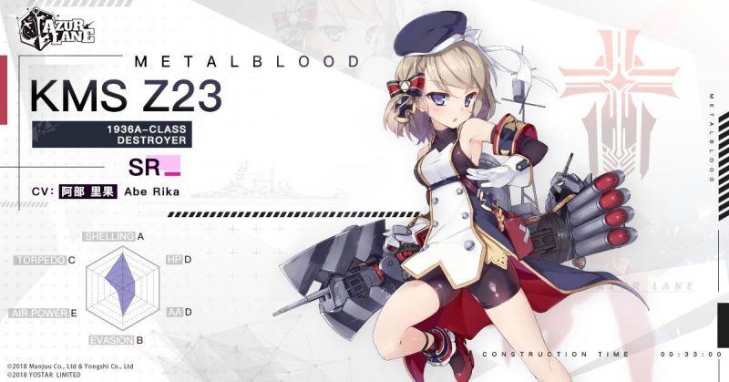 EN服 Z23.jpg