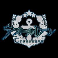 碧蓝航线crosswave徽标.png