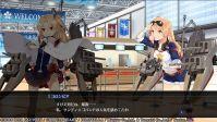 碧蓝航线crosswave游戏场景CG 32.jpg
