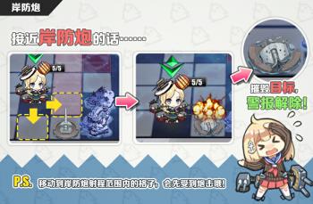岸防炮coastalgun 2.png