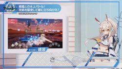 碧蓝航线crosswave战斗介绍视频截图03.jpg