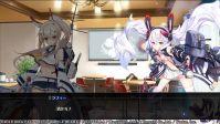 碧蓝航线crosswave游戏场景CG 28.jpg