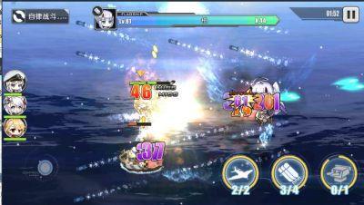 8-1boss战扩散鱼雷.JPG
