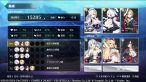 碧蓝航线crosswave游戏场景CG 58.jpg