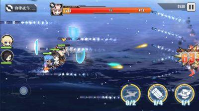 8-2BOSS鱼雷.JPG