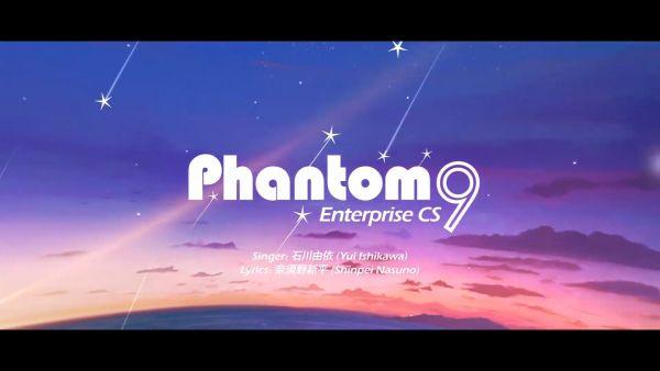 企业角色歌★Enterprise CS - Phantom 9★.jpg