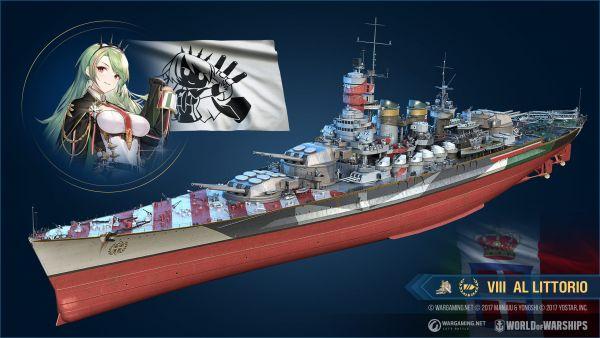 战舰世界联动三期利托里奥.jpeg