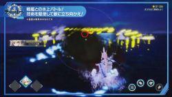 碧蓝航线crosswave战斗介绍视频截图05.jpg