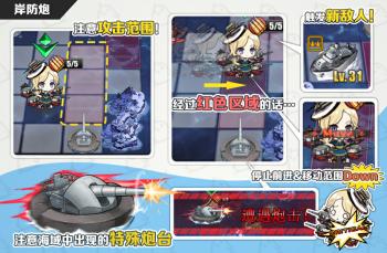 岸防炮coastalgun 1.png