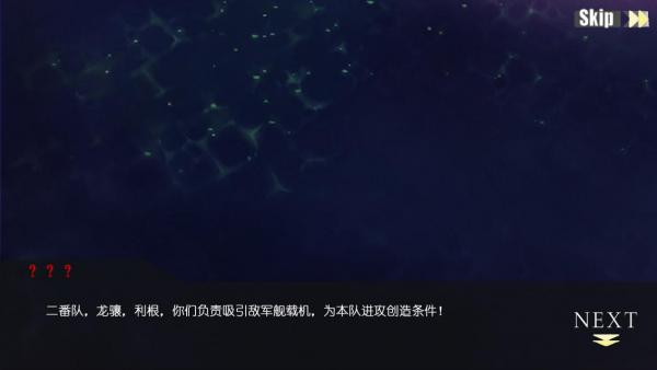 4-3剧情2.png