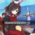 碧蓝航线crosswave扩展包02.jpg