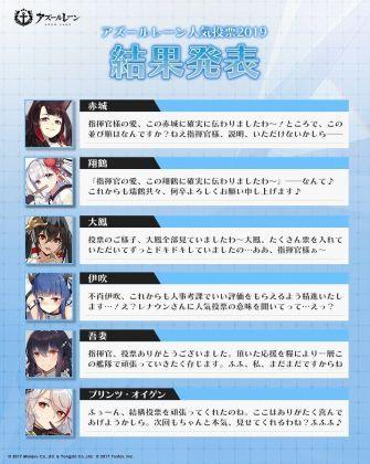 萌战2019日服决赛3.jpg
