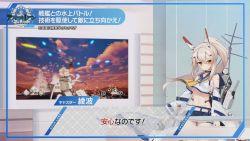 碧蓝航线crosswave战斗介绍视频截图02.jpg