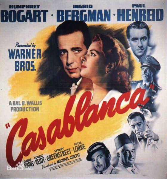 https://patchwiki.biligame.com/images/blhx/thumb/7/7b/tg5vrnlpj9lxy8wem4b1kvrxyezy446.jpg/560px-Casablanca%EF%BC%88film%EF%BC%89.jpg