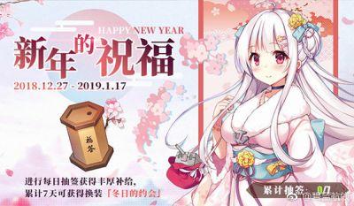 苍红的回响 新年的祝福.jpg