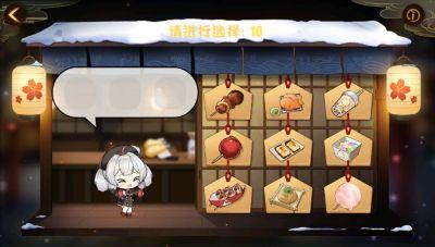 新年美食祭示例图.jpg