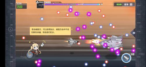 壮志凌云示例图02.jpg