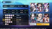 碧蓝航线crosswave游戏场景CG 12.jpg