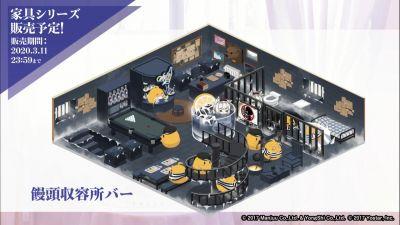 北联主题家具.jpg