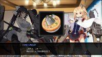 碧蓝航线crosswave游戏场景CG 18.jpg