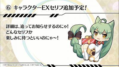 2020.2.21日服生放送 更多额外台词语音.jpg
