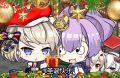WIKI表情包活动 圣诞快乐我全都要.jpg