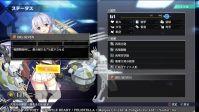 碧蓝航线crosswave游戏场景CG 57.jpg