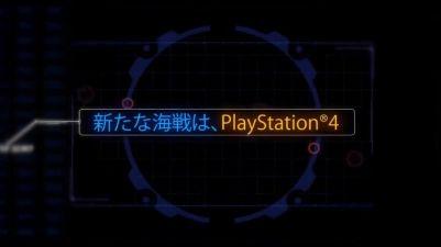 碧蓝航线Crosswave截图01.jpg