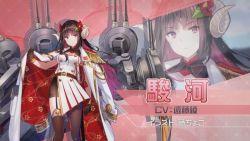 碧蓝航线crosswave角色宣传视频截图02.jpg