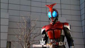 300px-Change_Beetle.jpg