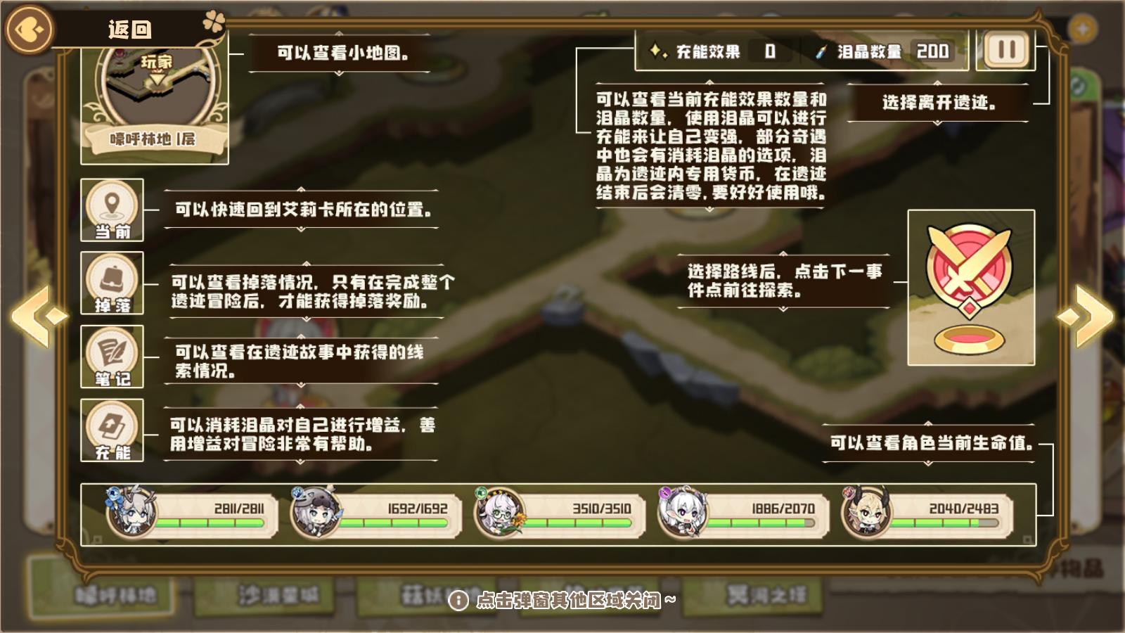 Screenshot 20210221-134110.png
